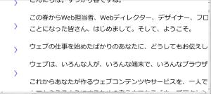 ブラウザズームでこのサイトを表示したスクリーンショット