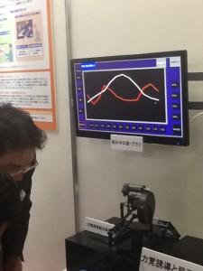 点図ディスプレイでグラフを伝えるシステムの写真